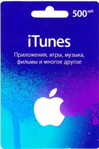 Игра iTunes Gift Card (Russia) AppStore 500 рублей