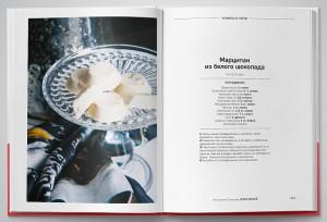 фото страниц Просто Dolce. Сладкие рецепты #безсахара #5