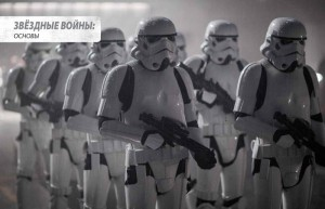 фото страниц Звёздные Войны. Просто и понятно #4