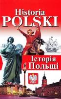 Книга Historia Polski. Історія Польщі