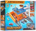 Игровой набор 'Автосервис. Мастерская' (AF1022/M 3491)