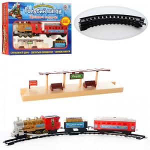Іграшкова залізниця 'Голубий вагон' (7013/0609)