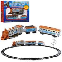 Іграшкова залізниця 'Голубий вагон' (8040/0616)