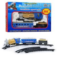 Игрушечная железная дорога 'Голубой вагон' (70144)