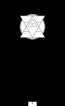 фото страниц Большая книга мага. Ритуалы, практики, техники от Атлантиды до Апокалипсиса #6