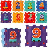 Коврик-мозаика 'Вагончик с цифрами' (M 2614)