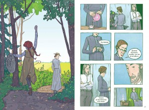 фото страниц Анна с фермы 'Зеленые крыши'. Графический роман #4