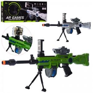 Автомат  AR Gun дополненной реальности  (AR-805)