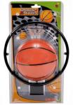 Игровой набор Simba Баскетбольная корзина (7400675)