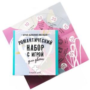 Подарок Романтический набор с игрой для двоих 'Сладкая доза' (2018-14)