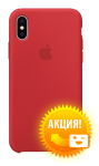 Чехол Apple iPhone X Silicone Case Red (MQT52)