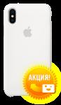 Чехол Apple iPhone X Silicone Case  White (MQT22)