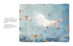 фото страниц Девочка, которая любила читать книги #2