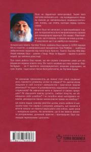 фото страниц Про жінок. Торжество жіночого духу #8