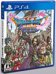 игра Dragon Quest 11. Echoes of an Elusive Age (PS4)