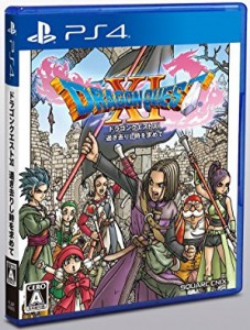 игра Dragon Quest 11. Echoes of an Elusive Age PS4