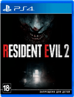 игра Resident Evil 2 Remake (PS4)