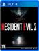 скриншот Resident Evil 2 Remake PS4 - русская версия #2