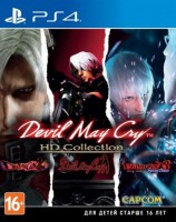 игра Devil May Cry HD Collection (PS4)