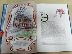 фото страниц Сказки балета #6
