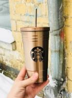 Подарок Стакан с крышкой и трубочкой Starbucks Reserve (Бронза) (460)