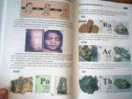 фото страниц Организация противодействия нападениям с применением отравляющих веществ (ядов) #3