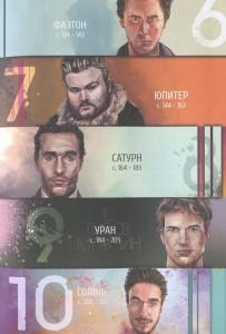 фото страниц 10 типов мужчин #4