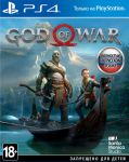 игра God of War PS4 - Русская версия