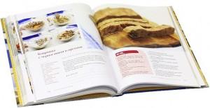 фото страниц Всё о пирогах #5