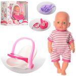 Кукла пупс A-Toys (6892)