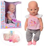 Кукла пупс A-Toys 'Кроха' (8020-447-S-RU)