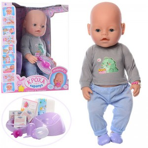 Кукла пупс A-Toys 'Кроха'(8020-453-S-RU)