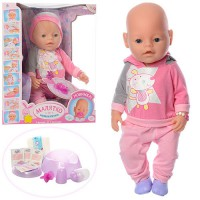 Кукла пупс A-Toys 'Кроха'(8020-456-S-UA)