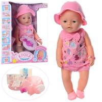 Кукла пупс A-Toys 'Кроха'(8020-463-S-RU)