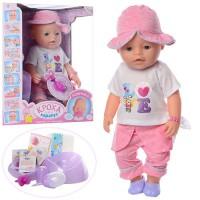 Кукла пупс A-Toys 'Кроха'(8020-466-S-RU)