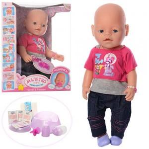 Кукла пупс A-Toys 'Кроха'(8020-467-S-UA)