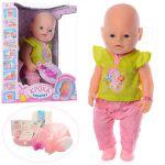 Кукла пупс A-Toys 'Кроха'(8020-468-S-RU)
