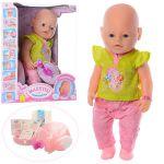 Кукла пупс A-Toys 'Кроха'(8020-468-S-UA)