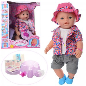 Кукла пупс A-Toys 'Малятко' (8020-482-S-UA)