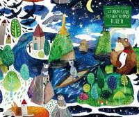 Книга Блокнот для художественных идей 'Лесная река'