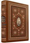 Книга Семейная Библия. Рассказы из Священной истории Ветхого и Нового Завета