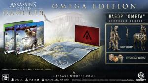 скриншот Assassin's Creed: Odyssey Omega Edition PS4 - Assassin's Creed: Одиссея - Русская версия #3