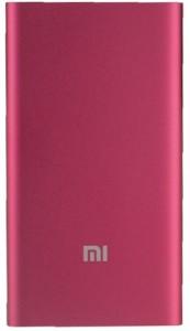 Универсальная батарея Xiaomi Mi Powerbank Red 5 000mAh (NDY-02-AM-322)