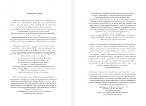 фото страниц Открытия века (суперкомплект из 3 книг) #5
