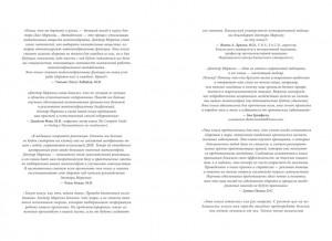 фото страниц Открытия века (суперкомплект из 3 книг) #7
