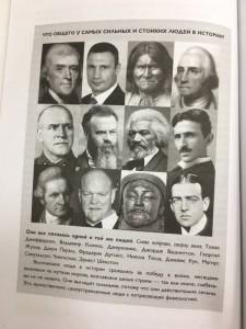 фото страниц Открытия века (суперкомплект из 3 книг) #9
