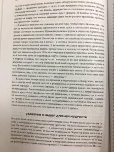 фото страниц Открытия века (суперкомплект из 3 книг) #8