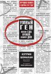 фото страниц Открытия века (суперкомплект из 3 книг) #3