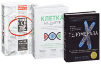 Книга Открытия века (суперкомплект из 3 книг)