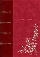 Книга Греция и Сицилия